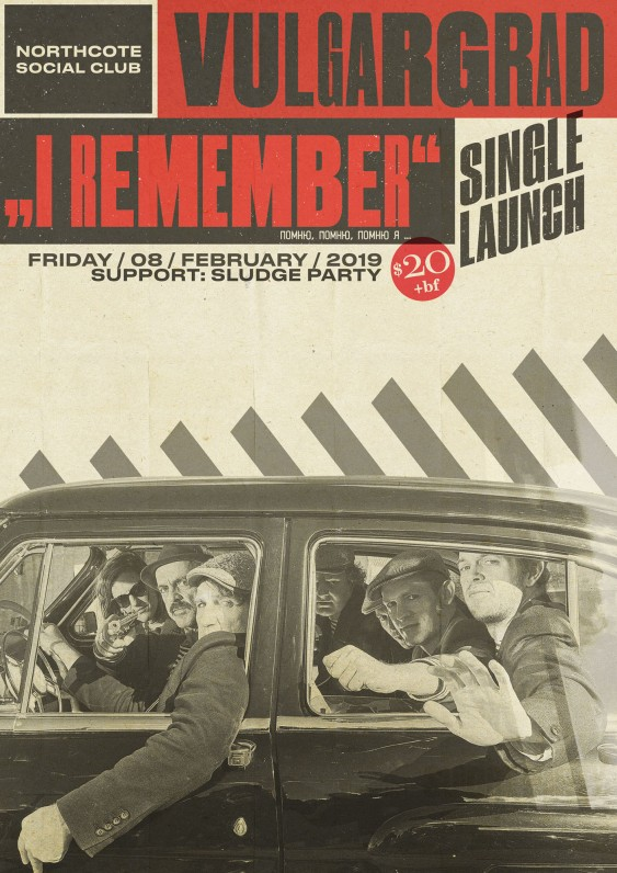 i remember launch poster lo-res